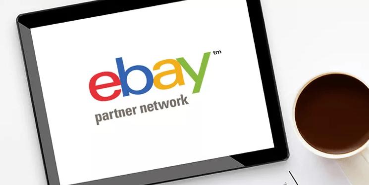 Ebay affiliate review