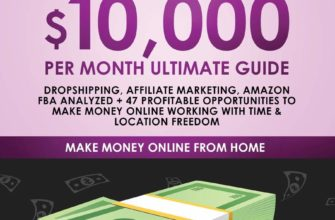 Passive Income Ideas Ronald Roberts Review