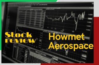 Howmet stock-reviews