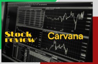 stock-reviews-carvana